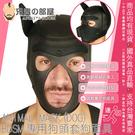 日本 A-ONE ANIMAL MASK(DOG) BDSM調教遊戲專用狗頭套狗面具 與美國知名品牌同款 價格卻更親民