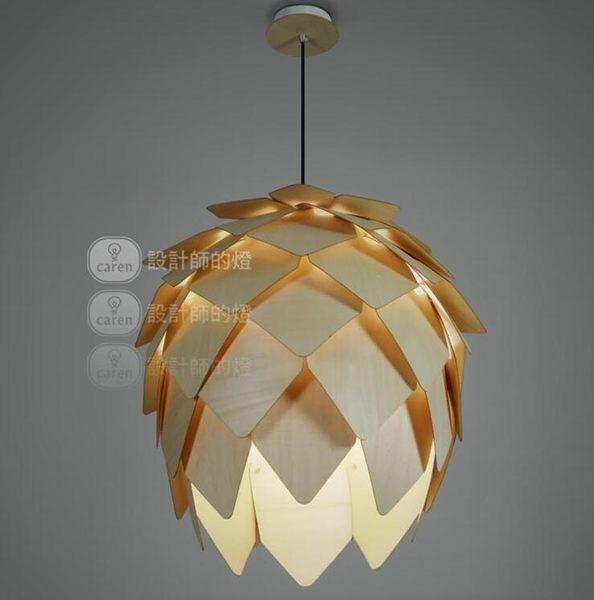 美術燈 歐式複古美式鄉村田園客廳燈具餐廳咖啡廳木頭松果吊燈(小號) -不含光源