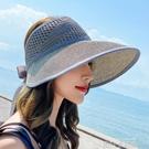 太陽帽女防曬遮陽大帽檐韓版大沿帽空頂遮陽女士涼帽遮臉無頂草帽 依凡卡時尚