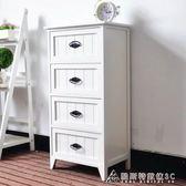 簡約現代實木三四五斗櫃抽屜式客廳收納櫃白色夾縫床頭儲藏櫃邊櫃 酷斯特數位3c YXS
