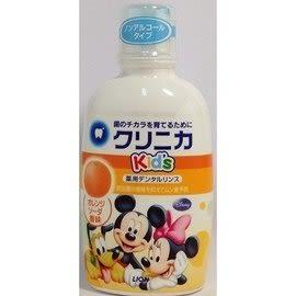 LION兒童濃縮漱口水 水蜜桃/草莓/葡萄口味◆德瑞健康家◆