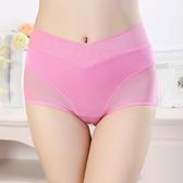 女士純棉高腰月經生理期全棉質面料內褲經期防漏暖宮內褲女