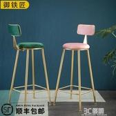 現代家用簡約吧椅吧台椅高腳凳吧台凳高凳子北歐酒吧椅高腳椅子HM 雙十二免運