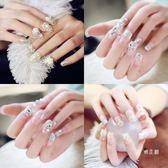 假指片彩繪背膠款24片美甲甲穿戴新娘奢華水成品假指甲