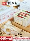 三明治包裝紙可切托盤墊紙面包吸油紙烘焙餐盤隔油紙漢堡紙可微波 小艾新品
