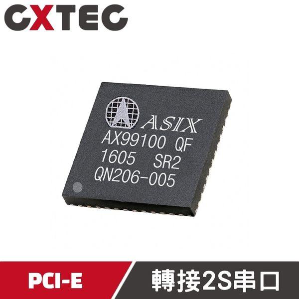 DIEWU PCI-E COM 2S 串口轉接卡擴充卡點陣印表機 PCIE RS232 AX99100【PSC-E02】