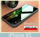 iPhone XS (5.8吋) 框盾系列 TPU+金屬邊框 玻璃質感 透明背板殼 鏡頭加高保護 手機邊框 手機殼 金屬殼