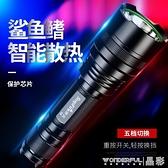 手電筒 SupFire神火C8強光手電筒充電超亮遠射led小便攜官方旗艦家用戶外 晶彩 99免運