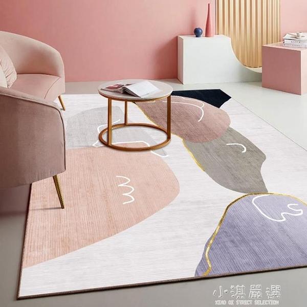 客廳地毯臥室少女床邊大面積全鋪房間北歐輕奢茶几地墊CY『小淇嚴選』