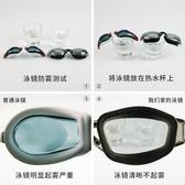 飛魚泳鏡游泳眼鏡男成人女防水  高清大框電鍍裝備專業兒童 宜品