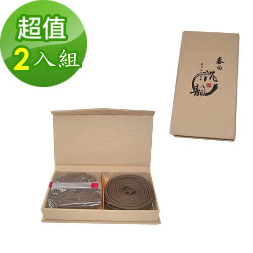 【金發財金紙 盤香系列】特級水沉之惠安盤香小盤(4H-24片)-2入組