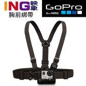 【24期0利率】GoPro 胸前綁帶 GCHM30-001 (大人適用) 公司貨