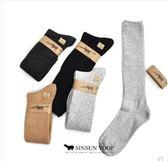 長筒羊毛襪男 高筒男士保暖襪 加厚男襪羊絨男人襪冬季選擇的襪子