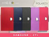 加贈掛繩【北極星專利品可站立】for三星 J7Plus J7+ C710F 皮套手機套側翻側掀套保護套殼