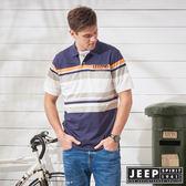 【JEEP】簡約造型條紋短袖POLO衫-藍