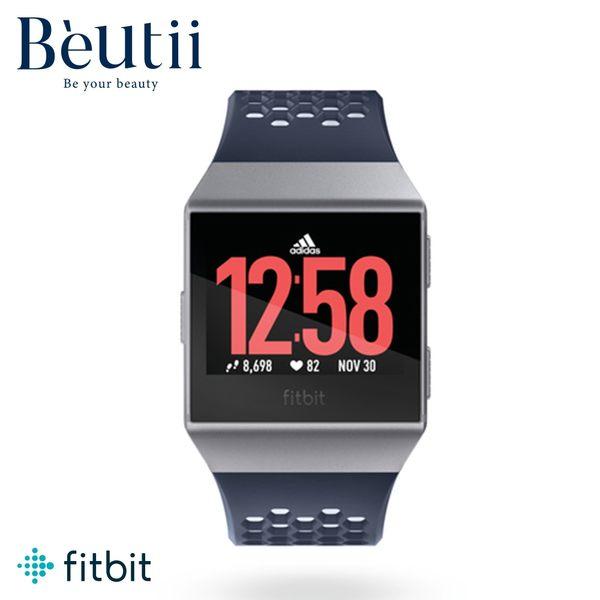 【贈300元一卡通加值金】FITBIT IONIC 生活智能運動手錶 愛迪達特別版 聯名 adidas 限定版