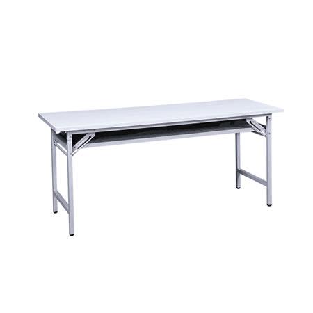 【YUDA】JHL1845 直角白面 W180*D45 會議桌/折合桌/摺疊桌