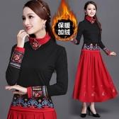 中國風女裝上衣 秋裝新款高領長袖刺繡大碼打底衫民族風繡花T恤女