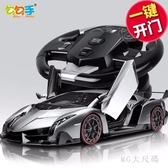大號電動遙控車玩具充電男孩無線遙控漂移賽車兒童玩具汽車 QQ28294『MG大尺碼』