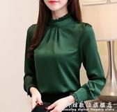 秋女長袖時尚打底衫新款韓版雪紡衫甜美上衣桑蠶絲氣質T恤潮 科炫數位