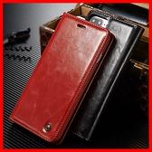 超高品質iPhone7 iPhone8 plus iPhone X XS 11 XR SE手機殼皮套保護殼磁吸翻蓋皮套