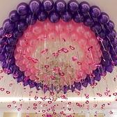 結婚珠光氣球婚慶用品心形婚房臥室裝飾婚禮布置生日派對創意浪漫 【優樂美】
