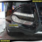 莫名其妙倉庫【KU022 霧燈款日行燈】2013 Ford The All New KUGA 免破線免拆保桿直上