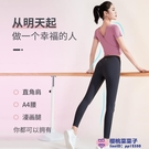 瑜伽墊初學者女男士加厚加寬加長健身舞蹈防滑瑜珈地墊子家用品牌【櫻桃菜菜子】