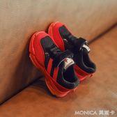 透氣網面撞色男童運動鞋女童休閒鞋跑步鞋兒童鞋子 莫妮卡小屋