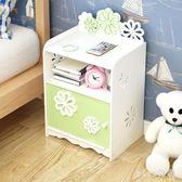 簡易床頭柜簡約現代多功能迷你收納柜臥室經濟型床邊小柜子儲物柜 qf3155【miss洛羽】