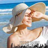 雙十二狂歡海邊出游韓版百搭防曬遮太陽紫外線草帽沙灘帽子女士夏天大沿檐帽【潮咖地帶】
