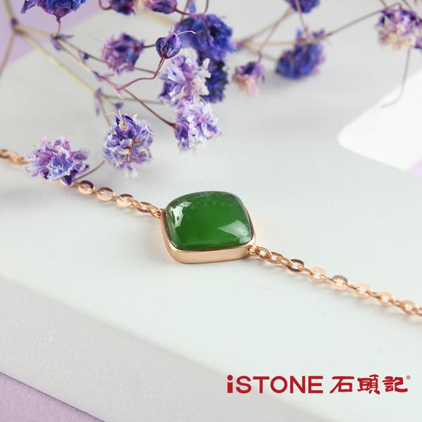 18k玫瑰金手鍊 和田碧玉 依戀 (3款任選 唯一精品) 石頭記