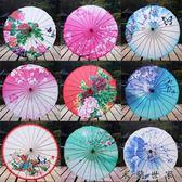 古典COS油紙傘綢布傘走秀道具傘
