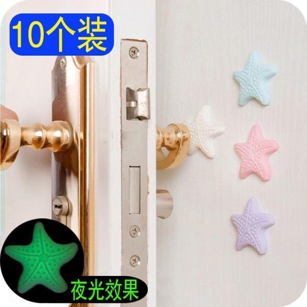 門把手防撞墊10個裝門後門鎖墻面加厚防震緩沖墊護墻防碰貼靜音墊 任選1件享8折