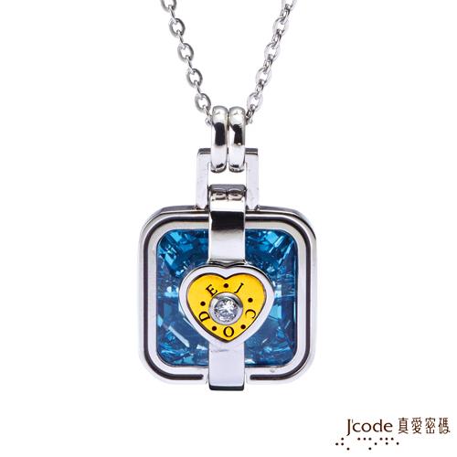 J'code真愛密碼-聽見愛 純金+白鋼女項鍊 湛藍水晶版