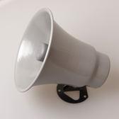 鋁外殼叫賣宣傳擴音器LVV3095【KIKIKOKO】