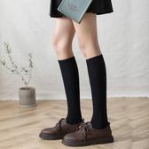 2條小腿襪女中筒潮ins瘦腿黑色jk日繫學院風長筒襪高筒秋季及膝襪  潮流小鋪