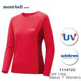 【速捷戶外】日本 mont-bell 1114122 WICKRON 女長袖排汗T(罌紅),柔順,透氣,排汗, 抗UV,montbell