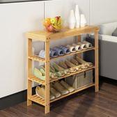 竹世界鞋架子簡易多層防塵多功能鞋柜換鞋凳經濟型家用宿舍省空間 熊貓本
