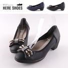 [Here Shoes] 5CM 舒適乳膠鞋墊 皮革鞋面 水鑽蝴蝶結跟鞋 包鞋-MIT台灣製-KN0025