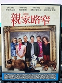 挖寶二手片-C06-014-正版DVD-電影【親家路窄 門當父不對】-班史提勒 勞勃狄尼洛 達斯汀霍夫曼(直