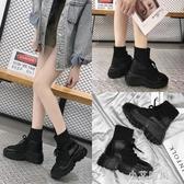 2020春季新款女靴厚底8cm內增高女鞋女顯腿長馬丁靴女英倫風百搭 小艾時尚