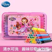 迪士尼水彩筆兒童彩色筆幼兒園美術顏色筆畫筆可水洗畫筆套裝36色繪畫小學生印章畫畫筆學生用