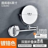 化妝鏡 免打孔浴室壁掛墻貼酒店雙面美容鏡伸縮折疊衛生間放大鏡子【快速出貨】