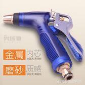 D5強力高壓噴槍洗車噴水槍多功能搶家用水壓槍工具YYP  琉璃美衣