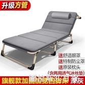 折疊椅 行軍便攜式可折疊床單人中午休息辦公室睡覺床收折午休床戶外QM 圖拉斯3C百貨