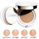 CLARINS 克蘭詩 水感裸肌氣墊粉餅 108自然色 13g