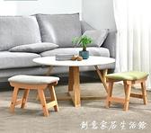 小凳子客廳創意小板凳家用成人穿鞋凳沙發換鞋凳布藝矮凳