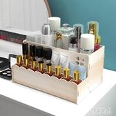 口紅面膜收納盒學生宿舍化妝品護膚品化妝盒放唇釉收納格展示架 FF4373【美好時光】