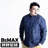 【胖胖星球】中大尺碼‧中國風立領造型襯衫 2XL~7XL‧加大/長袖【81502】